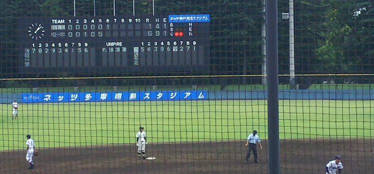 第101回全国高等学校野球選手権大会西東京大会二回戦の結果